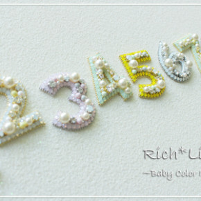 【Baby Color Number】キット発売!!