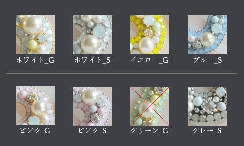 No_Color1